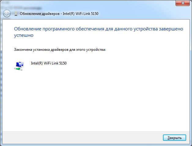 intel r wifi link 5150 драйвера